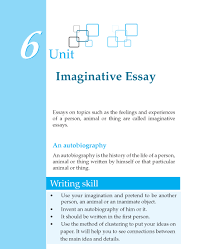 Pin By Wordzila On Writing Skill Writing Skills Writing Essay