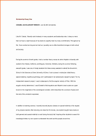 service learning essay example essay reflection paper examples  4 service learning project proposal example service learning essay example