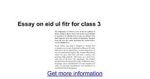 essay on eid ul fitr for class google docs