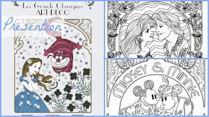 Les Grands Classiques Disney Coloring Bookllll