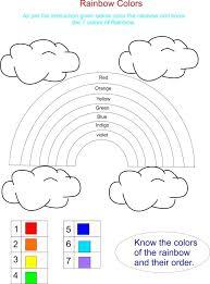 Coloring Worksheets For Kindergarten Preschool Color Brown Learning ...