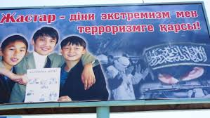 В Шымкенте содержание рекламы против террора оскорбило чувства  В Шымкенте содержание рекламы против террора оскорбило чувства мусульман