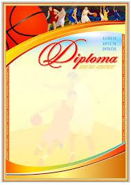 ures diploma sablon stock vektor © tedgun  ures diploma sablon stock vector 119204370