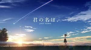 <b>Kimi no Na wa</b> (Your Name) Soundtrack - Main Theme