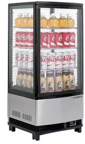 merchandiser ma cold refrigerated