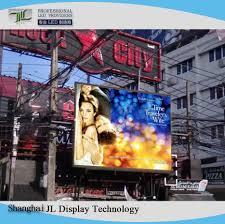 Led Light Display Advertising Board Hot Item Ultra Light Led Display Advertising Board P8 Outdoor Led Screen