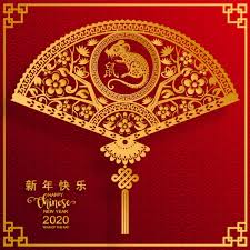 2020 Chinese New Year Images ...