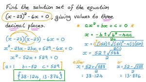 lesson solving quadratic equations