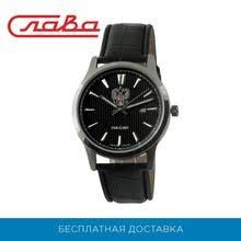 <b>Мужские часы</b>, купить по цене от 1890 руб в интернет-магазине ...
