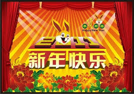 Chinese new year banner vector free vector download (15,349 Free ...
