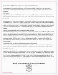 Entry Level Registered Nurse Resumes Sample Resume For Entry Level Registered Nurse Icu Nurse Resume