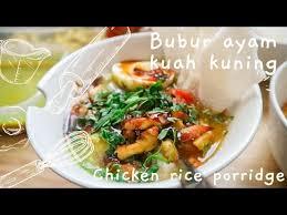 Resep soto ayam kampung kuah kuning yang enak, gurih, dan rendam ayam di dalam kuah kuning selama semalaman, nanti hasil ayam gorengnya jadi super gurih karena bumbunya meresap sampai ke dalam. Masak Bubur Ayam Kuah Kuning Indonesian Chicken Rice Porridge Youtube