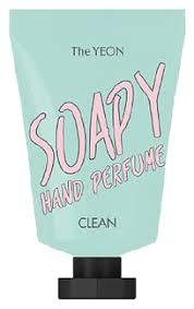 Купить <b>парфюмерный крем для рук</b> Soapy Hand Perfume Clean ...
