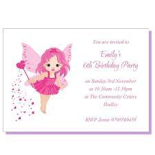 Invitations Card For Birthday New Stock Of Example Invitation Card Birthday Party New Stock Of