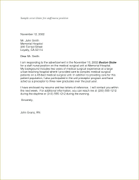 Sample Cover Letter For Job Opening Example Simple Application