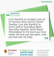 Sannidhya Multi Speciality Hospital - Photos | Facebook