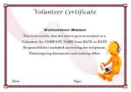 Volunteer Certification Template Download Volunteer Certificates The