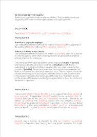 job reference free job reference letter templates at allbusinesstemplates com