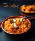 carrot  dessert   pudding