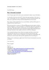 Trainee Cover Letters Application Letters Form Filename Cover Letter For Graduate