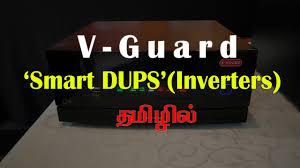 தமிழ் V-guard Inverter Smart In - Youtube Tamil By Giridhar Dups Details