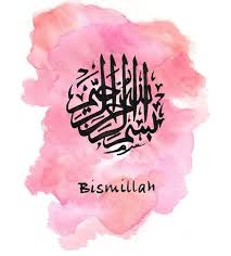 The text in arabic with calligraphy style. Bismillah Islamic Hd Wallpapers For Mobile