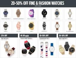 watches for men women kids jcpenney s2 s4 marketing slots host > colldtaexpr1p03 jcpenney com server > jcpenney com time > thu 25 17 24 50 cdt 2017 jvm