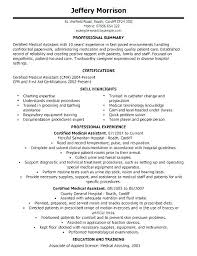 Medical Assistant Resume Sample Template Objective For Example Of