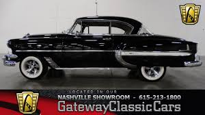 1954 Chevrolet Bel-Air - Gateway Classic Cars Nashville #73 - YouTube