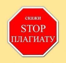 Контрольные Работы Бизнес и услуги в Кременчуг ua Контрольные работы домашние задания курсовые