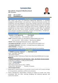 Construction Engineer Sample Resume Alid Info