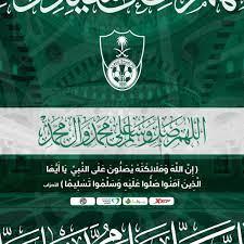النادي الأهلي السعودي (@ALAHLI_FC)