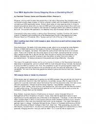 Harvard Application Essays Scholarship Essay Question