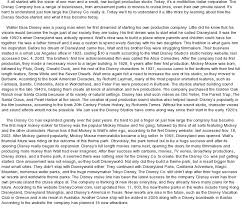 history of disneyland essay