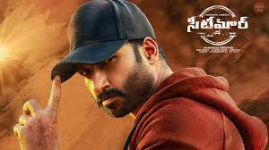 Seetimaarr Movie Release Date, Cast, Crew, Satellite Rights and More -  Trend raja