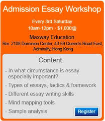 "admission essay study maxway education 萬威教育 you need a ""wow"" essay"