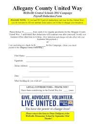 Sample Pledge Form