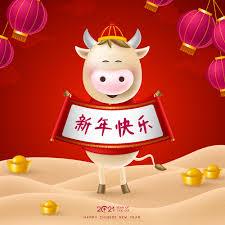 By subscribing, you can help us get the story right. Year Of The Ox 2021 Greeting Card Vector Free Download