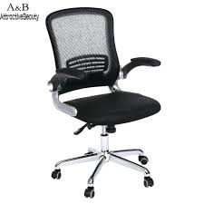 architect office supplies. Architect Office Supplies Ancheer Black Mesh Adjustable Home Chair Stool With Armrest Swivel Computer N