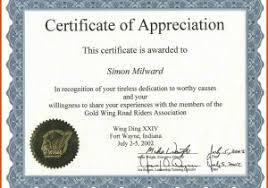 samples of certificates samples of certificates of appreciation example free certificate of