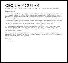 Cleaner Sample Cover Letter Cover Letter Templates Examples