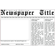 Newspaper First Page Template The City Herald Front Page Newspaper Template Word Free Templates