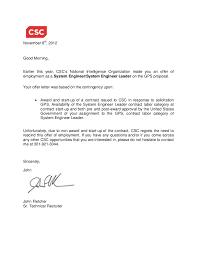 rescind letter gps rescind offer letter