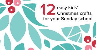 Amazoncom 12 CHRISTMAS Christmas Sunday School Crafts