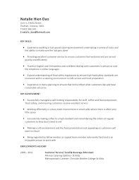 Food Service Objective Resume Food Service Resume Samples Objective ...