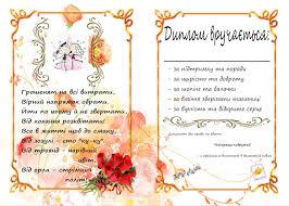открытки папки дипломы валентинки Диплом подруги zoom Увеличить изображение
