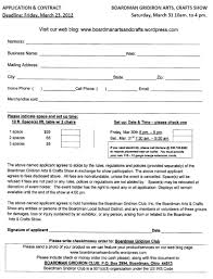5 Annual Leave Form Childcare Resume Application Pics Template