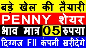 penny stocks india 2021