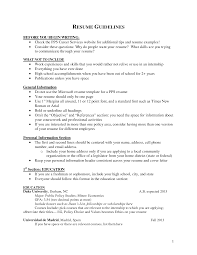 Ood Skills For A Resume Additional Skills Resume List Of And