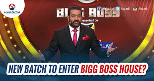Bigg Boss 11  Dhinchak Pooja audition for Salman Khan show is together with Reason Behind Archana's Screaming In Bigg Boss House   Telugu Bigg also  additionally  besides Bigg Boss 10  These are the confirmed contestants on Salman Khan's also Big Boss 11  Vikas Gupta Wants To Leave The House And Pay Rs 2 also  also 11 things you don't know about the Bigg Boss 9 house    Latest in addition  besides Wajah Tum Ho' Team visits the Bigg Boss 10 house    Colors TV likewise Diksha Panth Wild Card Entry in Bigg Boss House   Diksha Panth. on the big boss show house